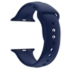 Silicone Sport WristBand Strap for Apple Watch 42mm & 44mm - Black & Navy
