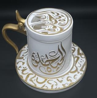 Mabkhara White Color