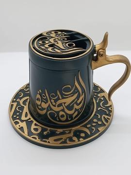 Mabkhara Black Color