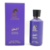 Ash'al Perfume from Al-fares Exclusive Collection 100ml  80% vol. Purple color
