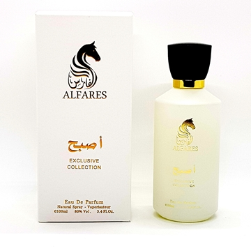 Asbah Perfume from Al-fares Exclusive Collection 100ml  80% vol. White color