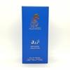 Azrag Perfume from Al-fares Exclusive Collection 100ml  80% vol. Blue color
