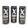 Alis X-RAY Energy Drink 250ml